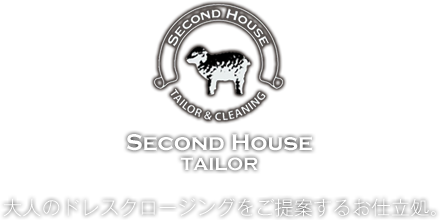 SECOND HOUSE TAILOR & CLEANING